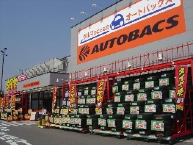 オートバックスカーズ横須賀中央店