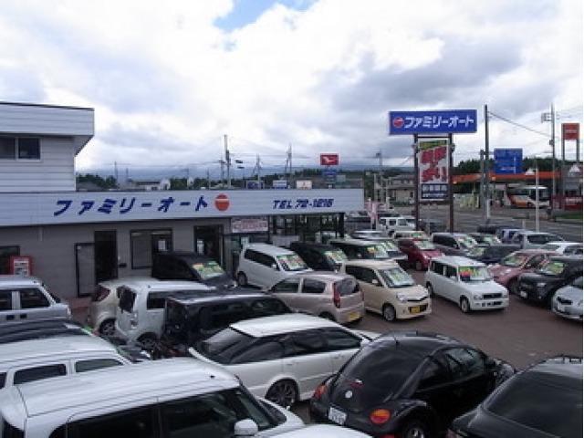 タックス富士五湖店
