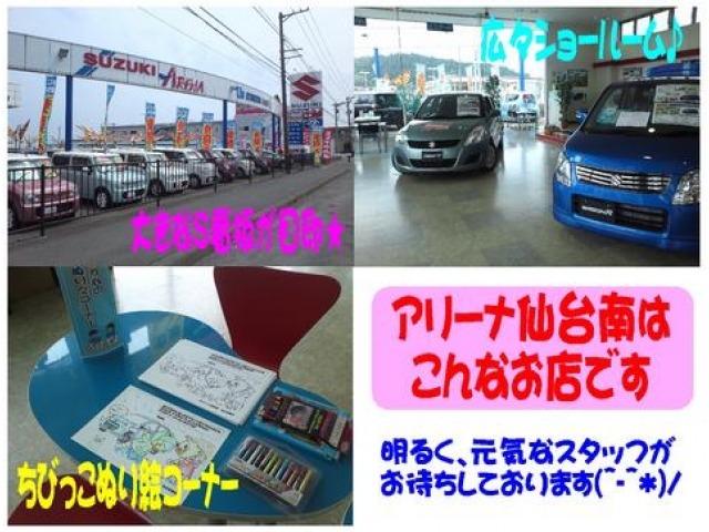 (株)スズキ自販関東 スズキアリーナ仙台南
