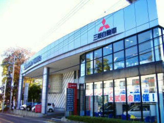 関東三菱自動車販売(株)大宮西店