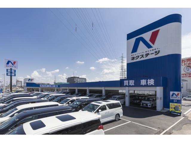 ネクステージ 岐阜21号バイパス店
