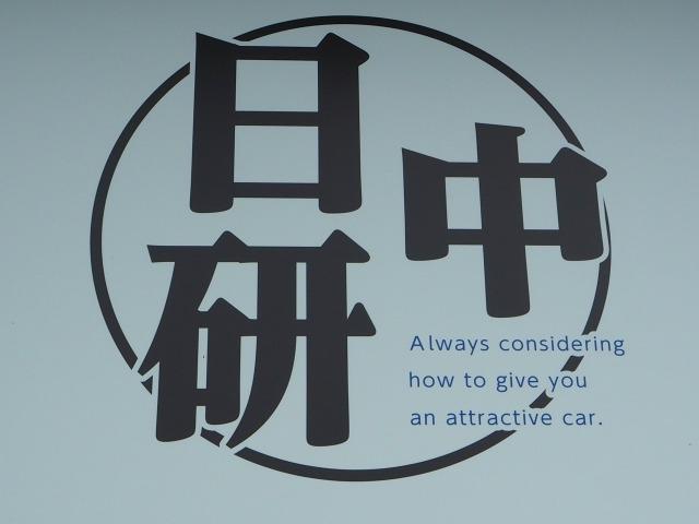 日本中古車研究所
