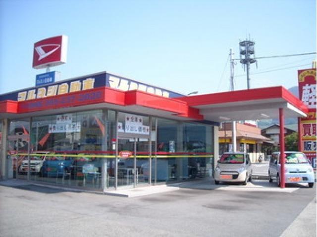 タックス甲府店