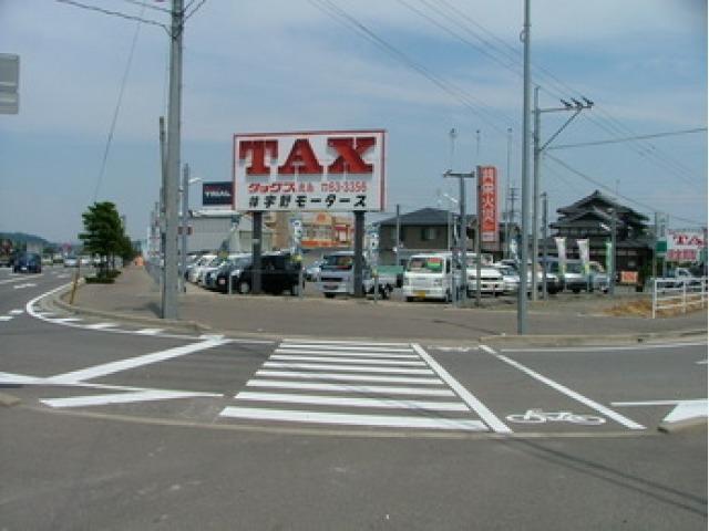 タックス鹿島バイパス店