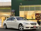 S550ロング/ブルーエフィシェンシー デジーノリミテッド