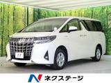 アルファード/ハイブリッド 2.5 X 4WD