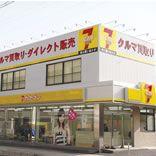 「京都府」の中古車販売店「カーセブン京都乙訓店」