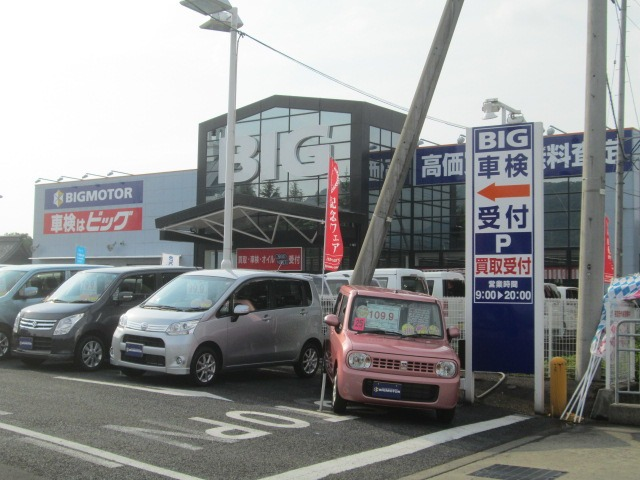 ビッグモーター越前店の店舗画像