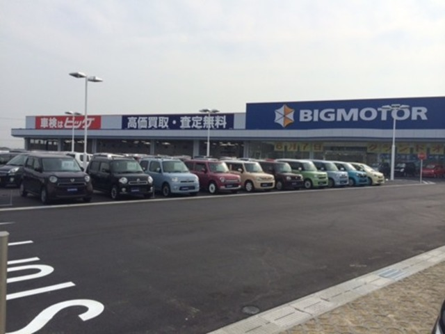 ビッグモーター木津川店の店舗画像