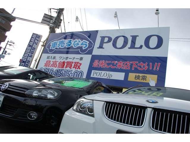 「大阪府」の中古車販売店「POLO CO.,LTD」