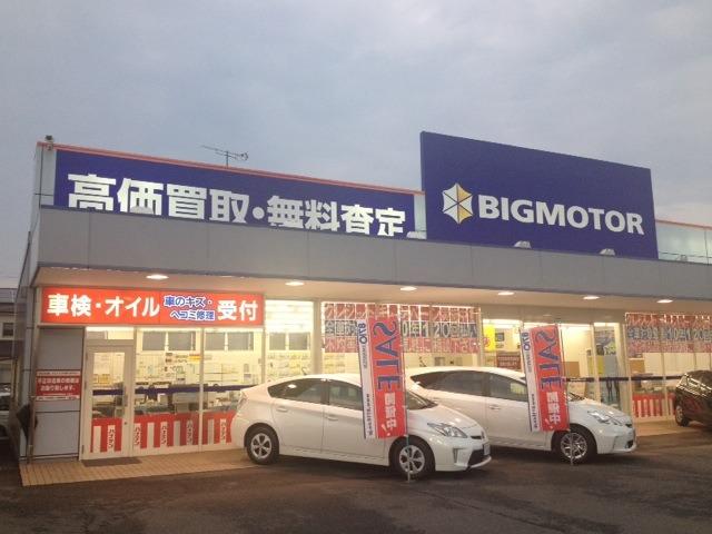 ビッグモーターびわ湖守山店の店舗画像