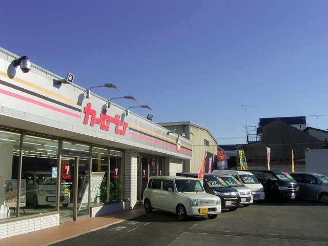 「京都府」の中古車販売店「カーセブン京都南インター店」
