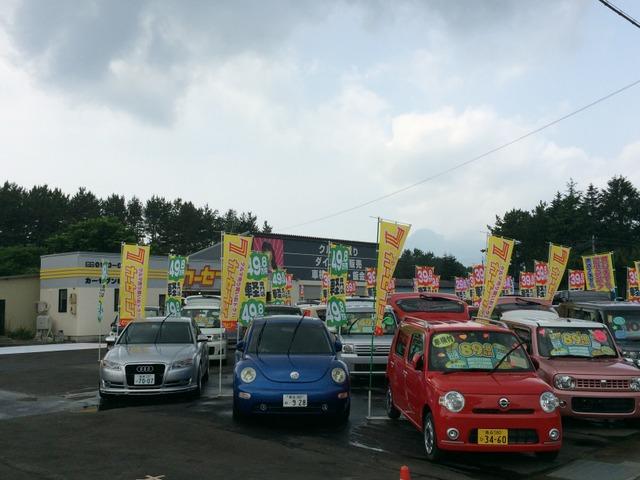 「青森県」の中古車販売店「カーセブンむつ下北店」
