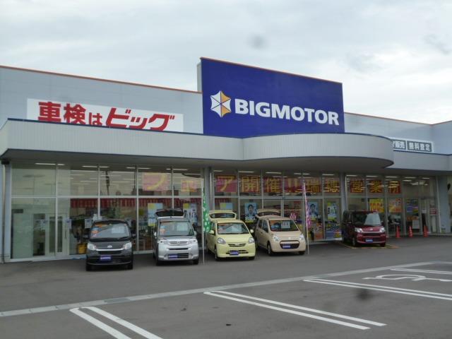 ビッグモーター瑞穂店の店舗画像