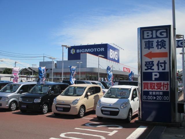 ビッグモーター二色の浜店の店舗画像
