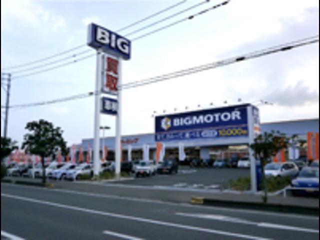 BIGMOTOR【(株)ビッグモーター 佐賀大和店】の店舗画像