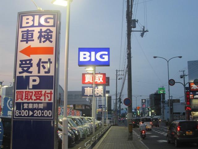 ビッグモーター和歌山店の店舗画像