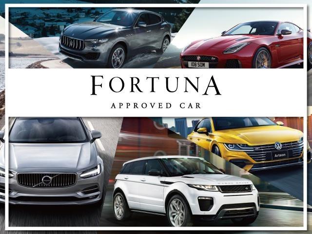 「宮城県」の中古車販売店「Fortuna Approved Cars by Nextage」