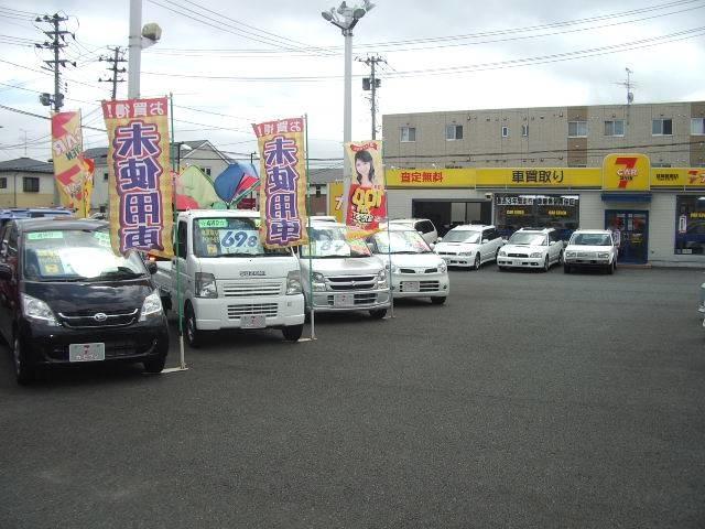 「岩手県」の中古車販売店「カーセブン盛岡見前店」