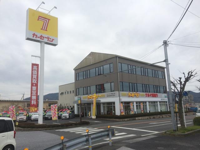 「滋賀県」の中古車販売店「カーセブン東近江店」