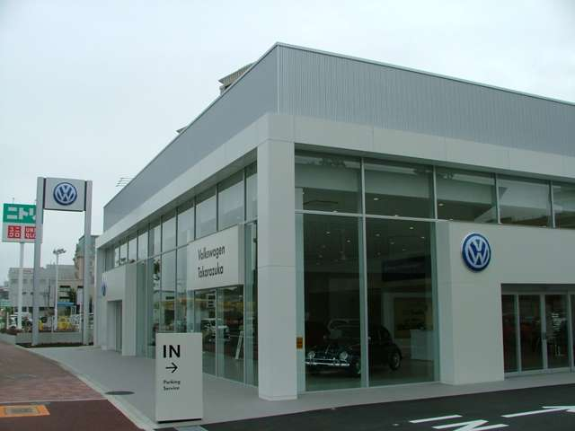 ネッツトヨタ兵庫 Volkswagen宝塚