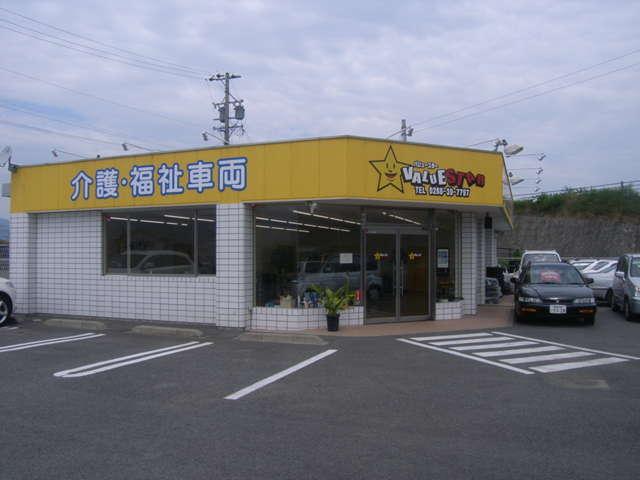 バリュースター(株)クラブユーロ
