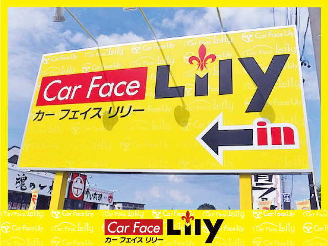 Car Face Lily