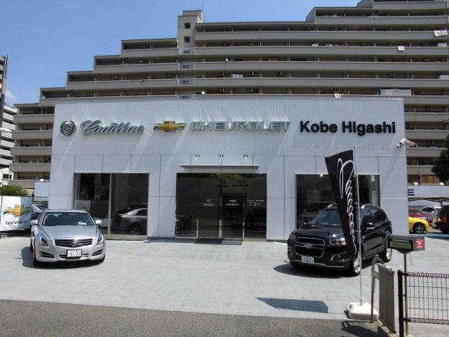 ヤナセ 神戸東中古車センター