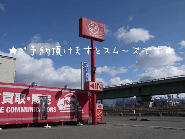 M.F.ノースジャパン アップル青森環状7号店