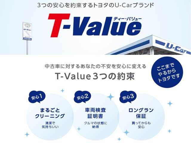 トヨタカローラ秋田 横手市店