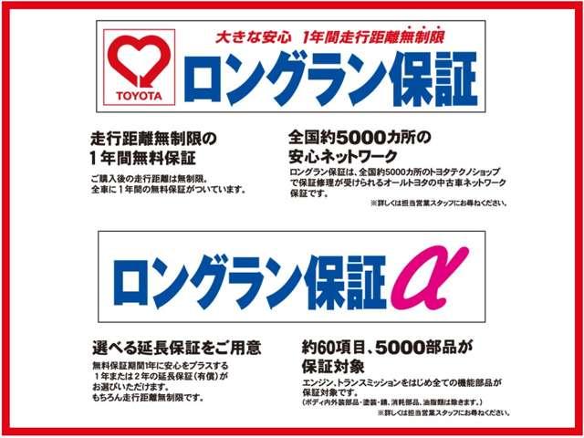 秋田トヨペット 秋田店