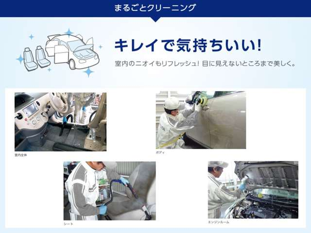 トヨタカローラ秋田 秋田店