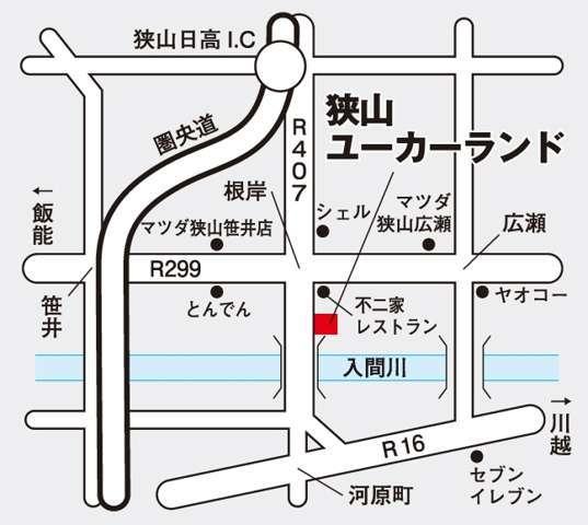 関東マツダ 狭山ユーカーランド