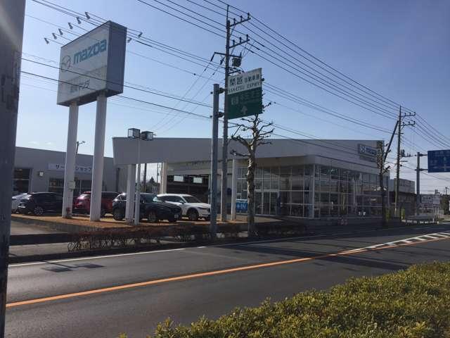 関東マツダ 本庄店