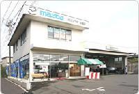 関東マツダ 岩槻店