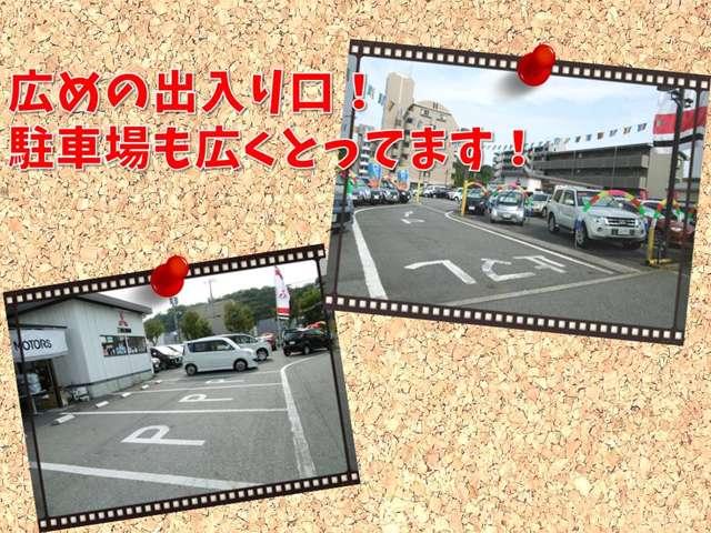 兵庫三菱自動車販売(株) クリーンカー有野