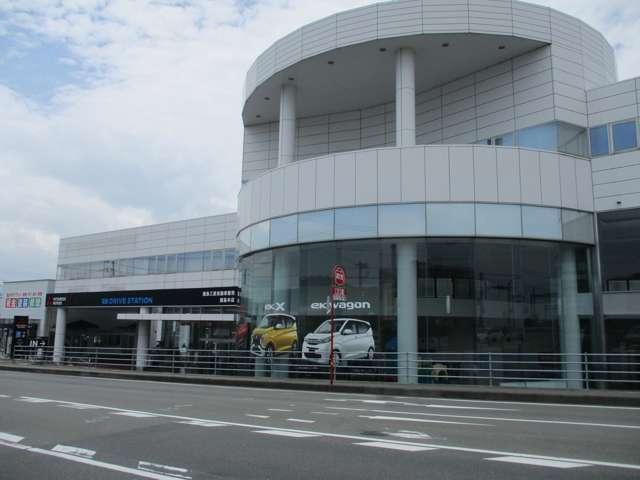 徳島三菱自動車販売 クリーンカー徳島