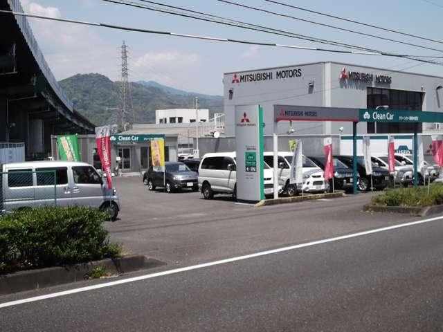東海三菱自動車販売 クリーンカー静岡中吉田