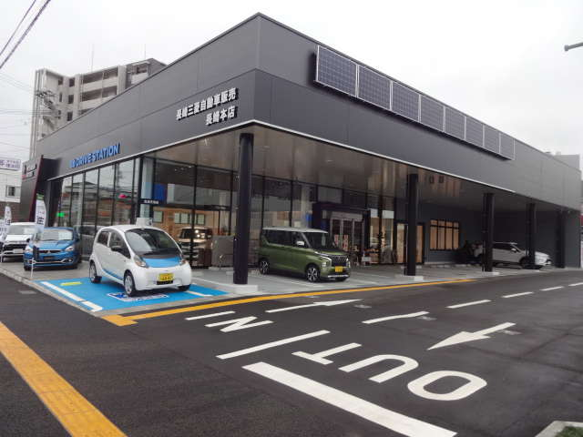 長崎三菱自動車販売 クリーンカー長崎