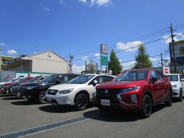 東日本三菱自動車販売 クリーンカー多摩
