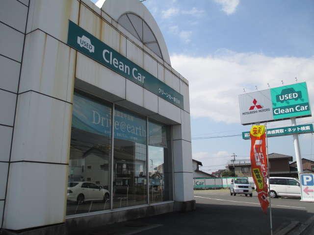 北愛知三菱自動車販売(株) クリーンカー春日井