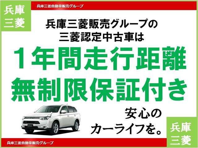 兵庫三菱自動車販売(株) クリーンカー西宮