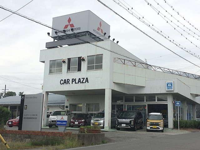 南信三菱自動車販売(株) クリーンカー飯田