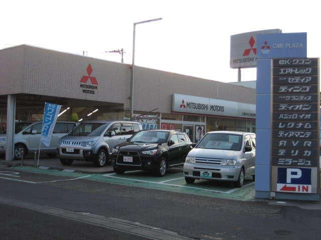 久喜中央三菱自動車販売 クリーンカー加須