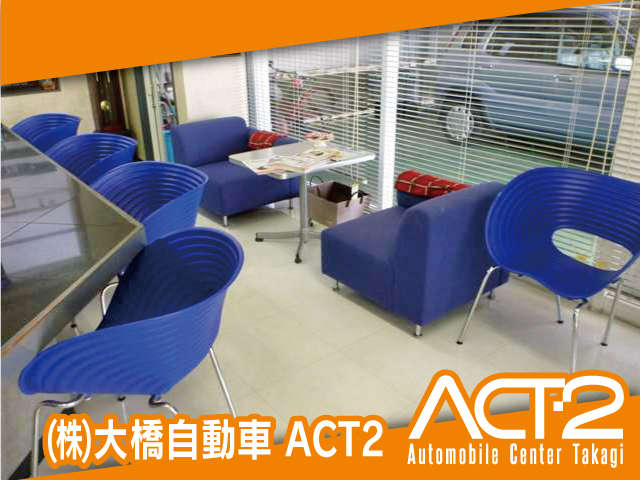 ACT2(アクト2)