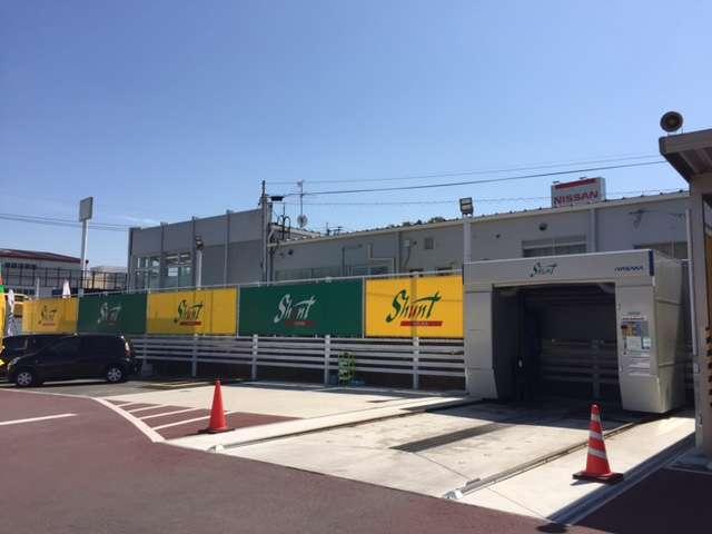 ネッツトヨタ北九州 シャント飯塚