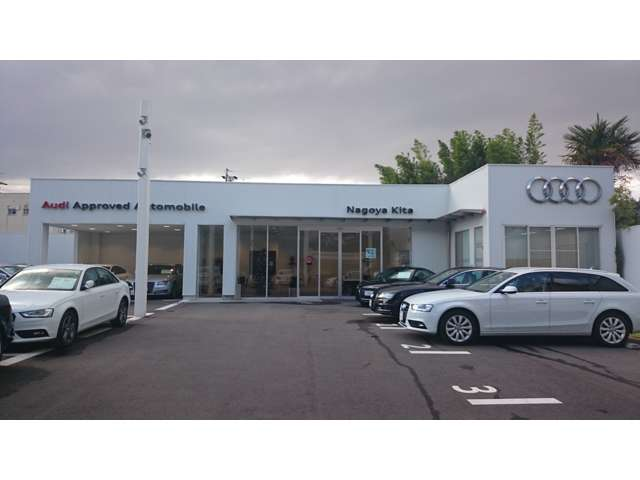 Audi Approved名古屋北