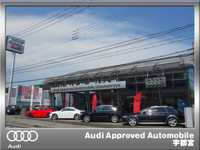 Audi Approved Automobile 宇都宮