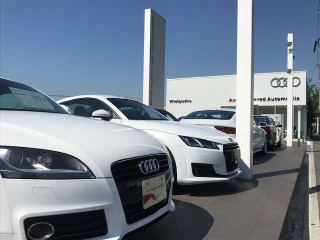 Audi Approved Automobile 北九州