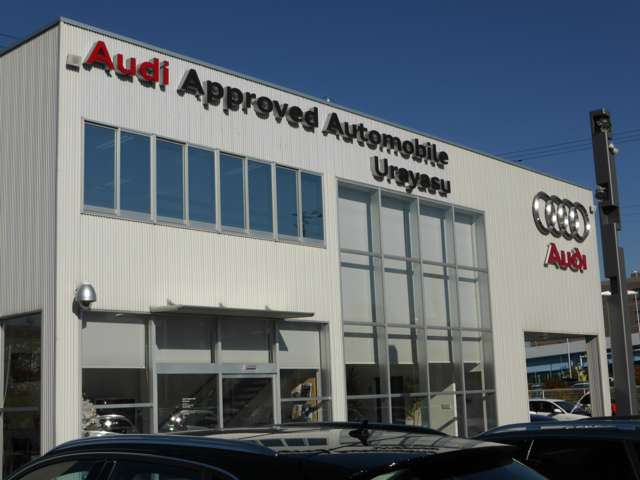 Audi Approved Automobile浦安